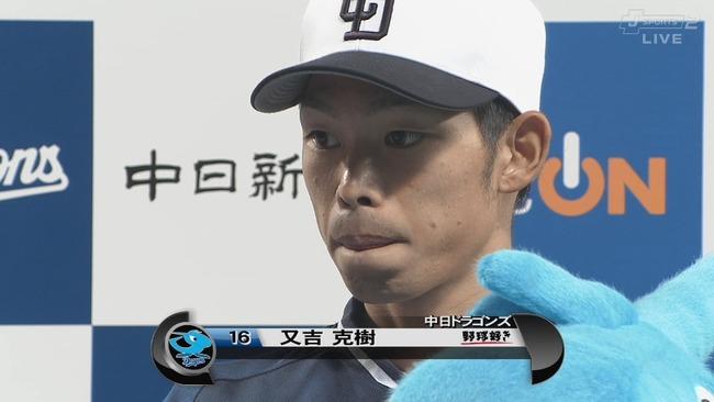 Matayoshi 5