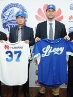Licey anuncia a Huawei como su marca de teléfonos inteligentes oficial