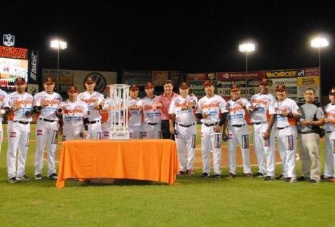 Naranjeros_Serie_Caribe-Anillos_campeonato_serie_Caribe-Naranjeros_LMP_MILIMA20141026_0425_8