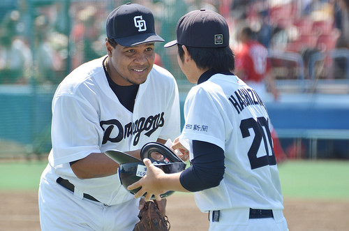 Hernandez, Anderson Japon