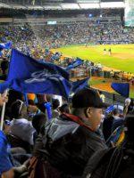 Se agotan boletas para partido inaugural de béisbol entre Águilas-Licey